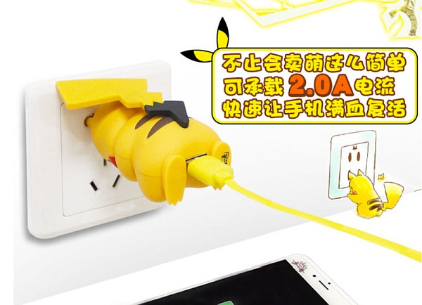 pikachu-carregador-celular (1)