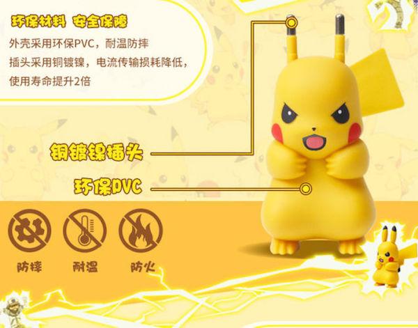 pikachu-carregador-celular (3)