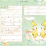 casamento-tematico-pokemon (24)
